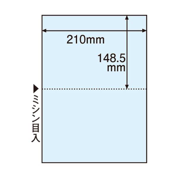 TANOSEE マルチプリンター帳票(FSC森林認証紙) A4 2面 穴なし ブルー 1箱(500枚) 【×2セット】f00