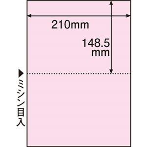 TANOSEE マルチプリンター帳票(FSC森林認証紙) A4 2面 穴なし ピンク 1箱(500枚) 【×2セット】 h01