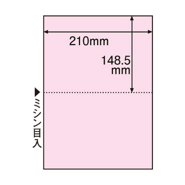 TANOSEE マルチプリンター帳票(FSC森林認証紙) A4 2面 穴なし ピンク 1箱(500枚) 【×2セット】f00