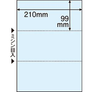 TANOSEE マルチプリンター帳票(FSC森林認証紙) A4 3面 穴なし ブルー 1箱(500枚) 【×2セット】 h01