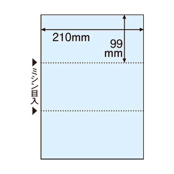 TANOSEE マルチプリンター帳票(FSC森林認証紙) A4 3面 穴なし ブルー 1箱(500枚) 【×2セット】f00