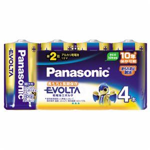 (まとめ)パナソニックアルカリ乾電池EVOLTA単2形LR14EJ/4SW(1パック:4本)【×5セット】