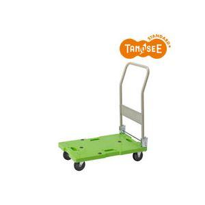 TANOSEE樹脂運搬車(キャスター標準)W450×D705×H860mm120kg荷重1台
