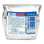 大王製紙 エリエール 除菌できるアルコールタオル 大容量 つめかえ用 1パック(400枚)