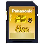 (まとめ) パナソニック SDHCメモリーカード 8GB Class10 RP-SDWA08GJK(1枚) 【×2セット】