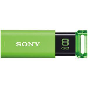 (まとめ) ソニー USBメモリー ポケットビット Uシリーズ 8GB グリーン USM8GU G 1個 【×2セット】