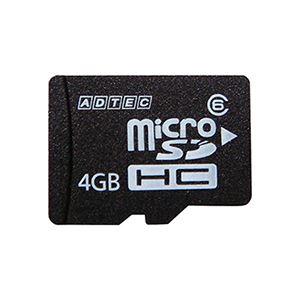 アドテック microSDHC 4GB Class10 SD変換アダプター付 AD-MRHAM4G/10T 1枚 - 拡大画像