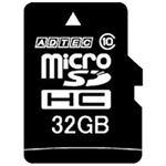 microSDHC 32GB Class10 SD変換Adapter付
