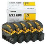 キングジム テプラ PRO テープカートリッジ パステル 12mm 黄/黒文字 SC12Y-5P 1パック(5個)