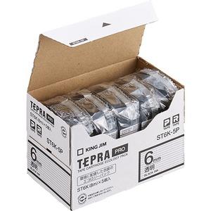 キングジム テプラ PRO テープカートリッジ 6mm 透明/黒文字 ST6K-5P 1パック(5個) - 拡大画像