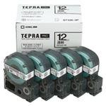 キングジム テプラ PRO テープカートリッジ 12mm 透明/黒文字 ST12K-5P 1パック(5個)