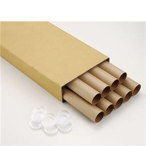 【訳あり・在庫処分】(まとめ) TANOSEE 製図用紙管(ポリ蓋付き) B1(950mm) 1箱(9本) 【×3セット】