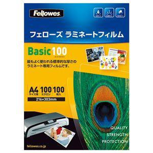 (まとめ) フェローズ ラミネートフィルム A4 100μ 5351103 1パック(100枚) 【×2セット】