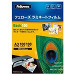 (まとめ) フェローズ ラミネートフィルム A3 100μ 5351202 1パック(100枚) 【×2セット】