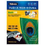 (まとめ) フェローズ ラミネートフィルム B5 100μ 5401101 1パック(25枚) 【×10セット】