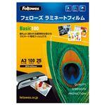 (まとめ) フェローズ ラミネートフィルム A3 100μ 5400801 1パック(25枚) 【×3セット】