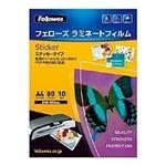 (まとめ) フェローズ ラミネートフィルム ステッカータイプ A4 80μ 5404301 1パック(10枚) 【×5セット】