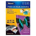(まとめ) フェローズ ラミネートフィルム ステッカータイプ A3 80μ 5404401 1パック(10枚) 【×6セット】
