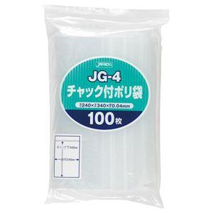 (まとめ) ジャパックス チャック付ポリ袋 ヨコ240×タテ340×厚み0.04mm JG-4 1パック(100枚) 【×5セット】