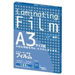 (まとめ) アスカ ラミネーター専用フィルム A3 100μ BH909 1パック(100枚) 【×2セット】