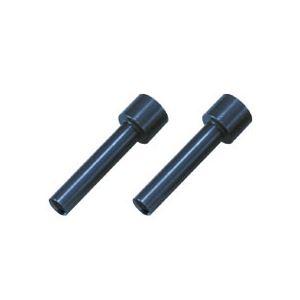 マックス 2穴 軽あけ強力パンチ 替刃 DP-110用 DP-110カエバ 1パック(2本)
