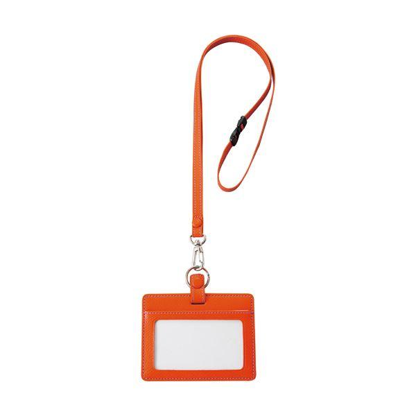 フロント 本革製IDネームカードホルダー ヨコ型 ストラップ付 オレンジ INCHD-O 1個 【×3セット】f00