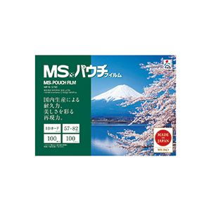 (まとめ)明光商会MSパウチフィルムIDカード用100μMP10-57821パック(100枚)【×5セット】