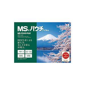 (まとめ) 明光商会 MSパウチフィルム 一般カード用 100μ MPF100-6090 1パック(100枚) 【×5セット】