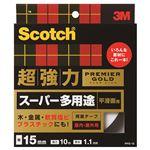 (まとめ) 3M スコッチ 超強力両面テープ プレミアゴールド (スーパー多用途) 15mm×10m PPS-15 1巻 【×2セット】