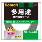 (まとめ) 3M スコッチ 強力両面テープ 多用途(凸凹面) 15mm×10m PSD-15 1巻 【×4セット】