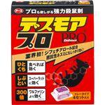 (まとめ) アース製薬 デスモアプロ トレータイプ 1箱(4個) 【×2セット】