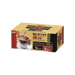 UCC ゴールドスペシャル ドリップコーヒー アソートパック 8g 25袋入