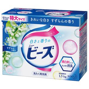 (まとめ) 花王 ニュービーズ 特大 1.5kg 1箱 【×5セット】