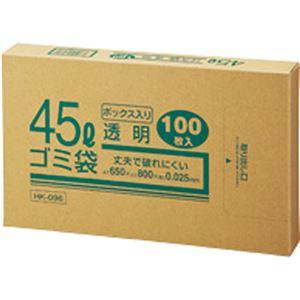 (まとめ) クラフトマン 業務用透明 メタロセン配合厚手ゴミ袋 45L BOXタイプ HK-096 1箱(100枚) 【×10セット】