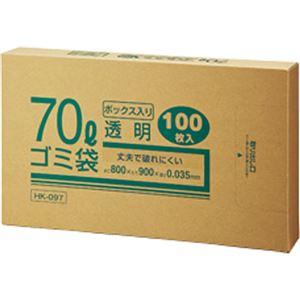 (まとめ) クラフトマン 業務用透明 メタロセン配合厚手ゴミ袋 70L BOXタイプ HK-097 1箱(100枚) 【×5セット】
