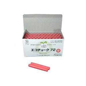 (まとめ) 日本白墨 エコチョーク72 赤 ECO-2 1箱(72本) 【×5セット】