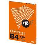 (まとめ) NOAH ラミネートフィルム B4 110μ NA-B4110 1パック(100枚) 【×2セット】