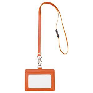 (まとめ) TANOSEE 合皮製ネームカードホルダー ヨコ型 ストラップ付 オレンジ 1個 【×10セット】