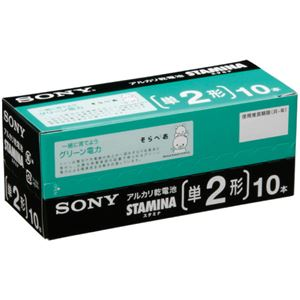 (まとめ)ソニーアルカリ乾電池STAMINA単2形LR14SG10XD1パック(10本)【×4セット】