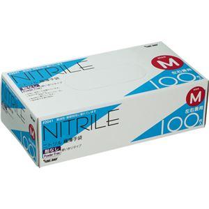 (まとめ) 川西工業 ニトリル極薄手袋 粉なし M #2041 1箱(100枚) 【×5セット】