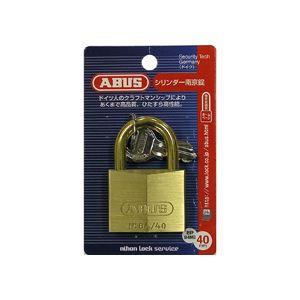 アバス シリンダー南京錠 ブラスパドロック 84MB40 40mm 1個 - 拡大画像