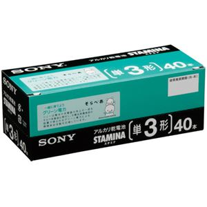 (まとめ)ソニーアルカリ乾電池STAMINA単3形LR6SG40XD1パック(40本)【×2セット】