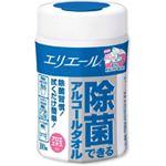 大王製紙 エリエール 除菌できるアルコールタオル 本体 1本(100枚)