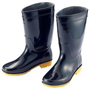 (まとめ) アイトス 衛生長靴 24.5cm ブラック AZ-4438-24.5 1足 【×10セット】