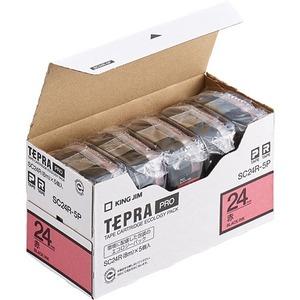 キングジム テプラ PRO テープカートリッジ パステル 24mm 赤/黒文字 SC24R-5P 1パック(5個) - 拡大画像