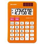 (まとめ) シャープ SHARP カラー電卓 8桁 ミニミニナイスサイズ パンプキンオレンジ EL-760T-DX 1台 【×5セット】