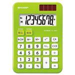 (まとめ) シャープ SHARP カラー電卓 8桁 ミニミニナイスサイズ メロングリーン EL-760T-GX 1台 【×5セット】