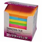 (まとめ) 3M ポストイット パワーパック 強粘着ふせん 75×25mm ネオンカラー5色 5002SS-NE 1パック(40冊) 【×2セット】