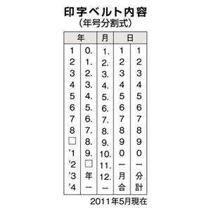 (まとめ) シヤチハタ Xスタンパー 回転日付印 欧文日付 4号 黒 XNDB-4/H-K 1個 【×2セット】