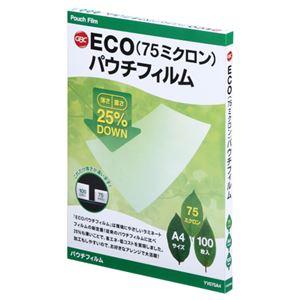 (まとめ) アコ・ブランズ ECO パウチフィルム A4 75μ YV075A4 1パック(100枚) 【×4セット】